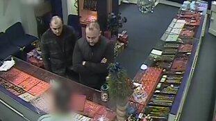 Getuigen gezocht overval juwelier Paul Krugerlaan Den Haag