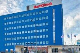 HartKliniek opent extra poli's voor planbare urgente cardiologie